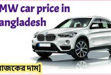 Photo of BMW Car Price in Bangladesh 2021