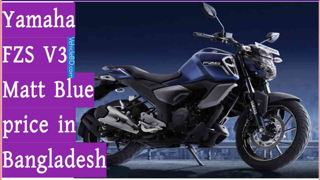 Photo of Yamaha FZS V3 Matt Blue price in Bangladesh 2021