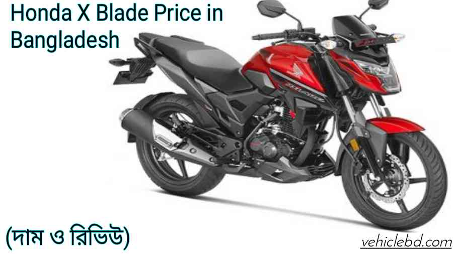 Photo of (দাম ও রিভিউ) Honda X Blade Price in Bangladesh 2021