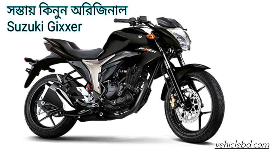 Photo of Suzuki Gixxer Price in Bangladesh 2021