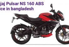 Photo of Pulsar ns 160 ABS Price in Bangladesh 2021 (Updated)
