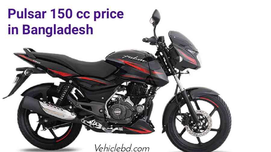Pulsar 150 cc price in Bangladesh