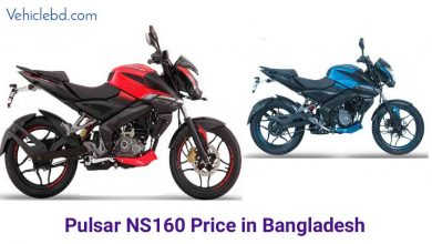 Photo of (দাম ও রিভিউ) Pulsar NS160 double disk Price in Bangladesh 2021