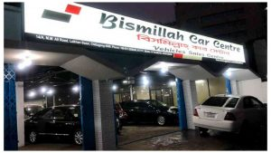 Top 10 Car Showroom in Chittagong