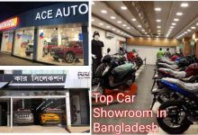 Photo of Top 5 Car Showroom in Bangladesh