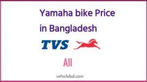 TVS Price in Bangladesh