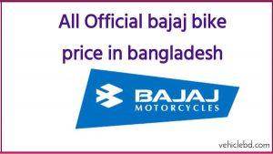 All Official bajaj bike price in bangladesh 2021 List