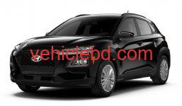Hyundai Kona SEL Plus 2021