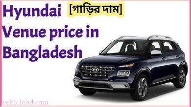 Photo of (আজকের দাম) Hyundai Venue price in Bangladesh 2021