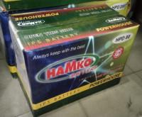 HaMko HPD 80AH IPS Battery