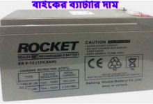 Photo of Bike Battery Price in Bangladesh (দাম ও রিভিউ)