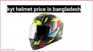kyt helmet price in bangladesh