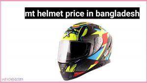 mt helmet price in bangladesh