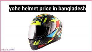 yohe helmet price in bangladesh