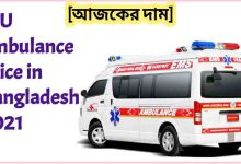 Photo of ICU Ambulance Price in Bangladesh 2021
